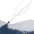 …et d'encre fraîche, textes et illustrations de Vlou, éditions Drozophile, illustration de couverture